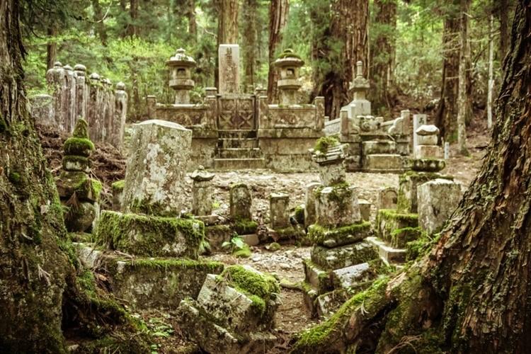 Cemitério Okunoin
